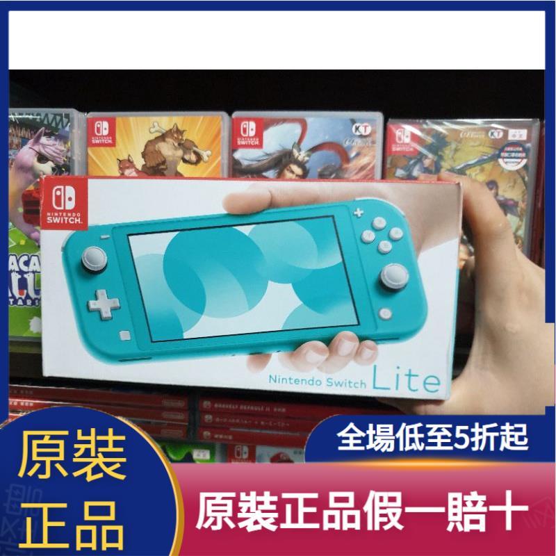 正品NS switch遊戲健身環大冒險(全新商品現貨)、二手Switch主機紅藍主機、電力加强版主機、動物森友會主機