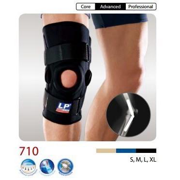 【宏海護具專家】 護具 護膝 LP 710 雙樞紐式鋼片膝關節護具 (1個裝) 【運動防護 運動護具】