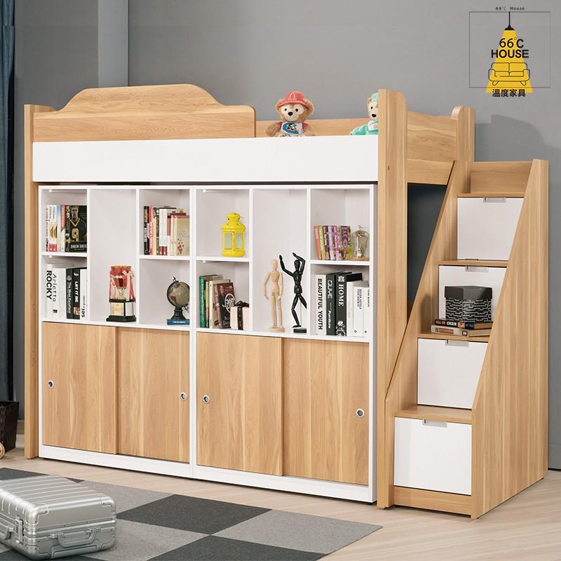 【溫度家具】北歐系列 卡到3.7尺多功能挑高組合床組 床底/床架