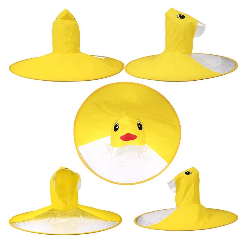 小黃鴨雨衣抖音同款寶寶小孩戶外斗篷式透明防水雨衣飛碟雨衣