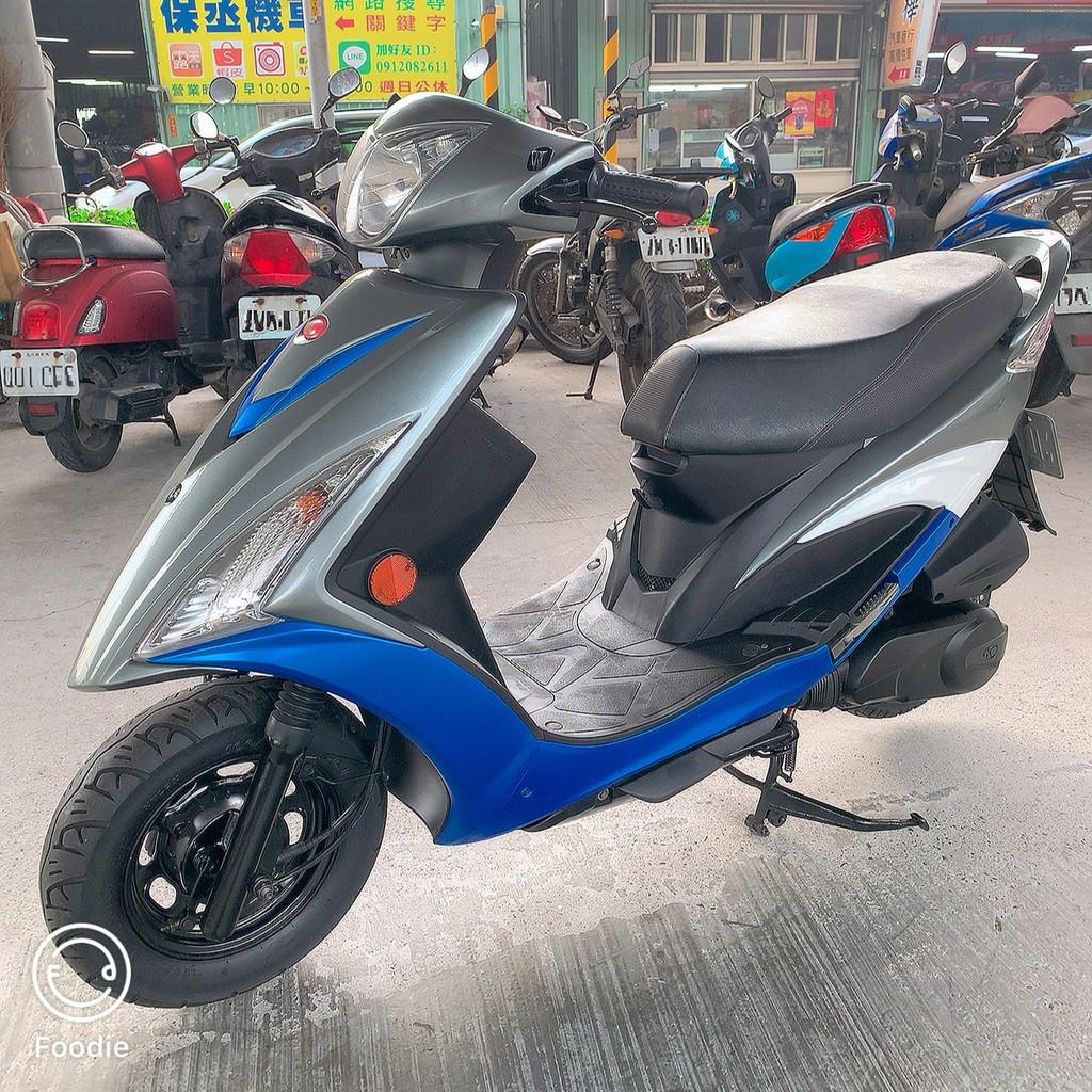 KYMCO 光陽 GP II 125 (2017年) 車美 車況好 [保丞機車]