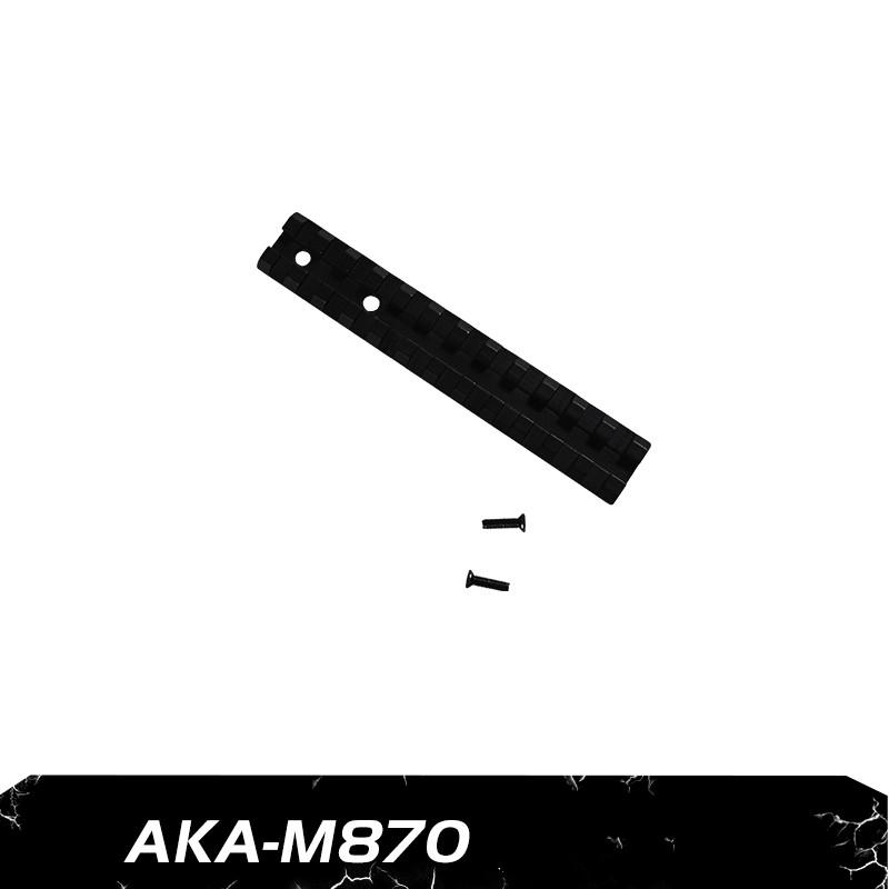 玩具用AKA-M870的CNC金屬導軌