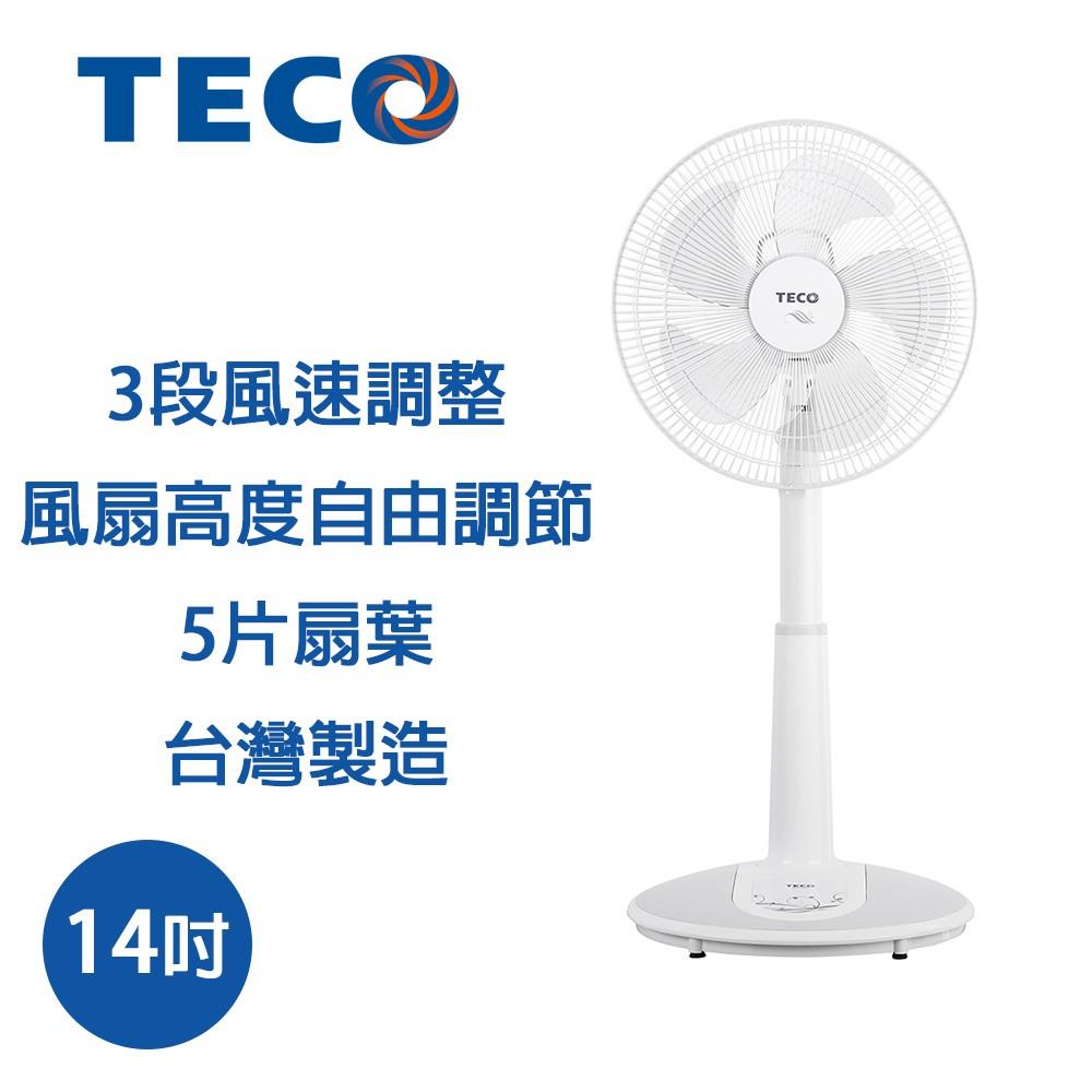 TECO東元 14吋機械式風扇 廠商直送 現貨
