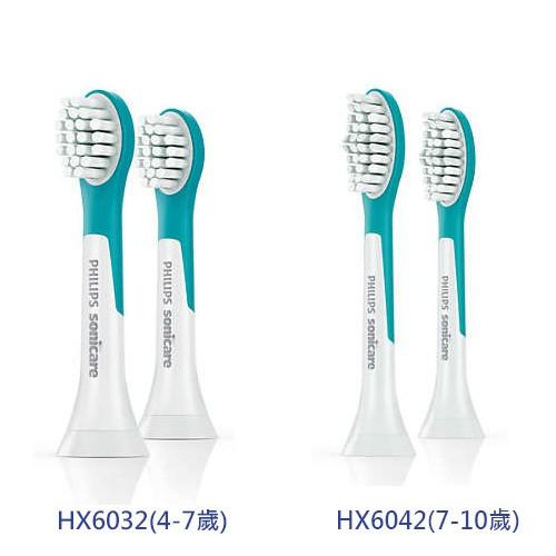 PHILIPS飛利浦兒童牙刷HX6311專用刷頭HX6042/HX6032