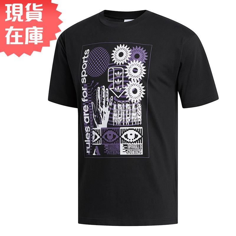ADIDAS HANDDRIP 男裝 短袖 休閒 塗鴉 標語 純棉 黑【運動世界】FM1449【現貨】