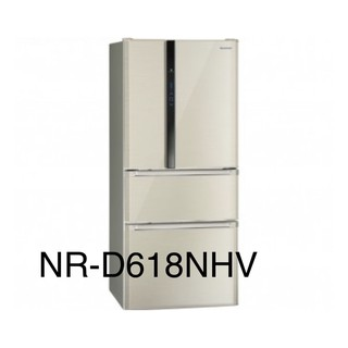 panasonic NR-D618NHV 電冰箱冷藏室置物盒 彰化縣