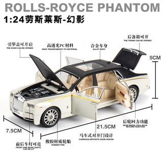 合金模型車 1:32   1:24  1;18  1/ 24勞斯萊斯幻影合金車模六開門帶聲光回力汽車金屬模型男孩玩具