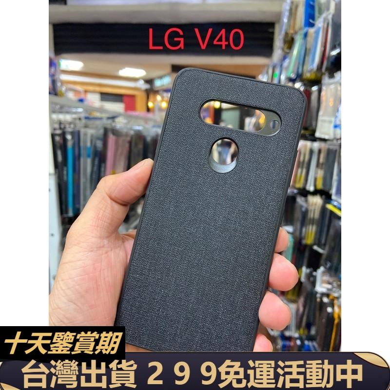 現貨促銷⭐手機殼適用 LG V40 G8 美版 G8美版 LGV40 LGG8 ThinQ 手機殼