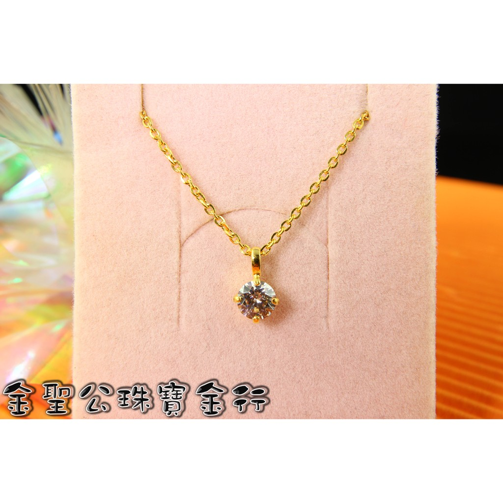 一目惚れの純金 ~ ㊣9999黃金項鍊時尚美鑽造型 gold9999 necklace 黃金鑽石項鍊 黃金美鑽項鍊