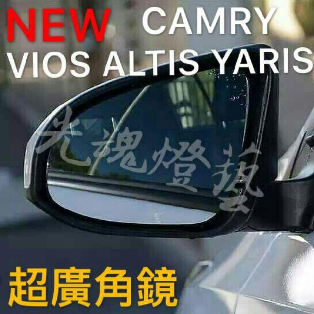 光魂燈藝 廣角鏡 TOYOTA CAMRY ALTIS VIOS YARIS  後視鏡 曲面鏡 防炫光藍鏡 廣角烙鏡