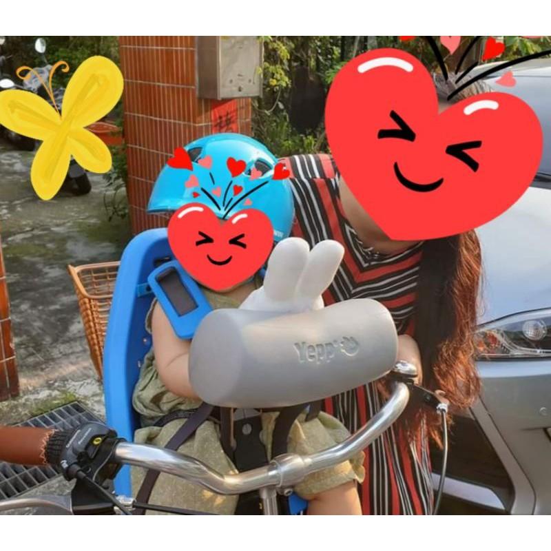 yepp mini前置型腳踏車安全座椅+擋風鏡+米菲防撞