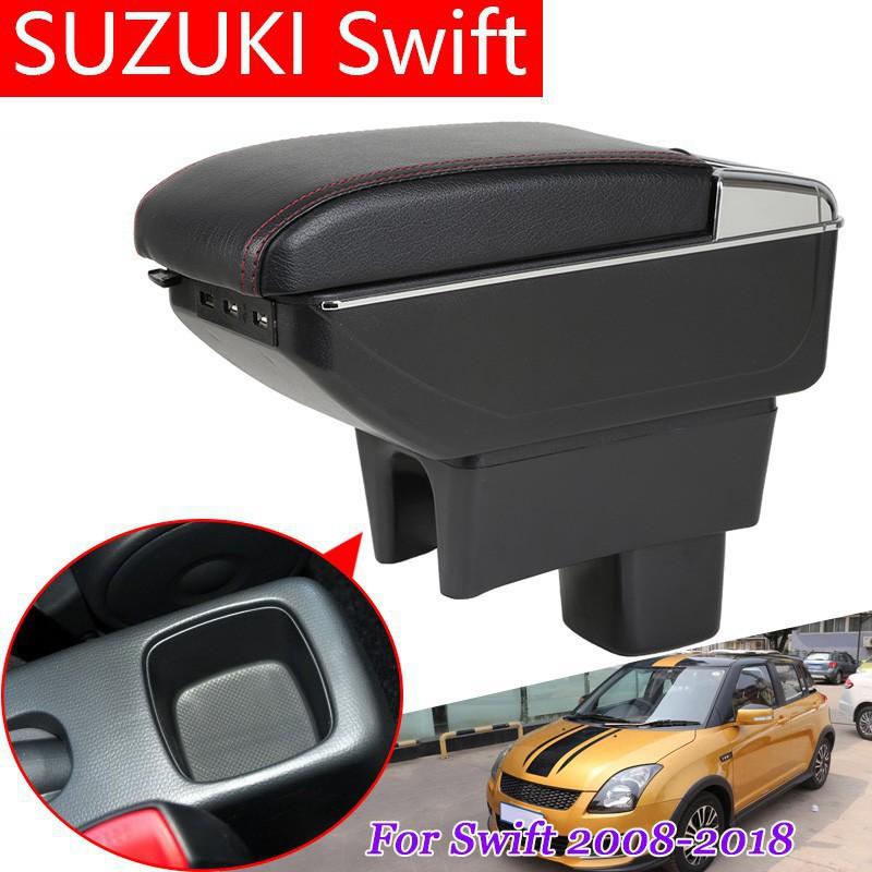 SUZUKI 鈴木 Swift 2008-2018 可調扶手箱汽車扶手箱中央控制台