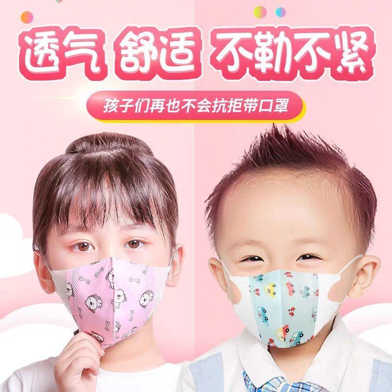 兒童口罩一次性防護寶寶卡通2嬰兒1歲3小孩專用0幼兒女立體男童