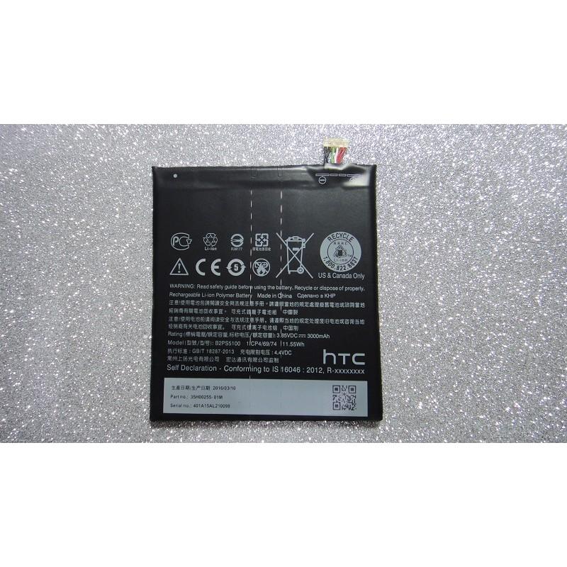 HTC One X9 X9u 原廠電池 內置電池 B2PS5100