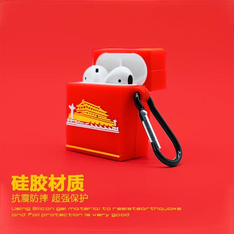 airpods保護套airpods2保護套蘋果無線藍牙耳機殼潮牌中華煙盒