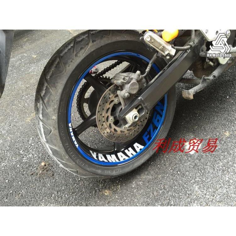 YAMAHA YAMAHA 雅馬哈車輪貼紙 / 雅馬哈 Fz6N 輪框貼紙 / 內框加寬輪貼 / 鋼圈裝飾貼紙