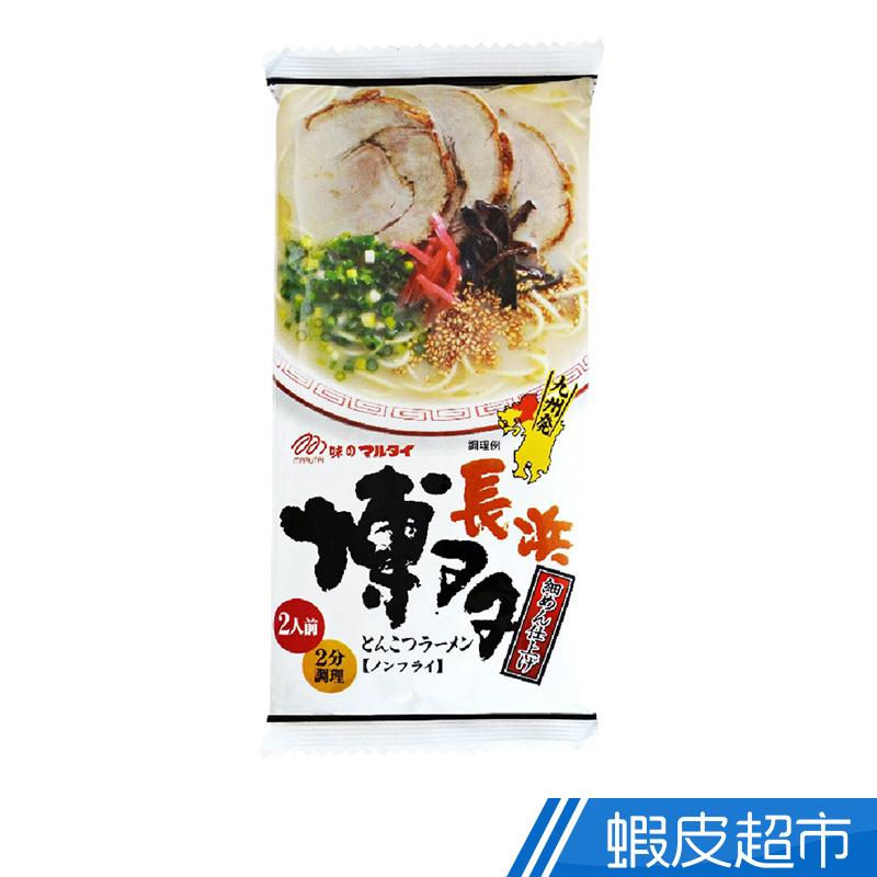 丸太 拉麵 (4種口味選擇)博多豚骨/熊本黑麻油豚骨/長崎醬油/鹿兒島黑豚骨 現貨 蝦皮直送