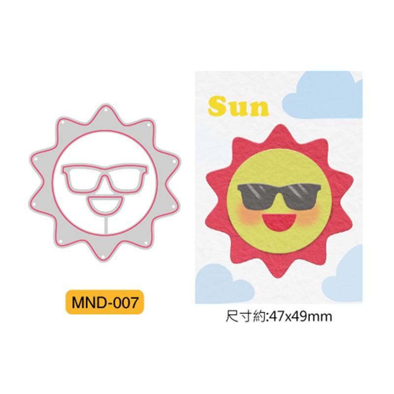 Micia 迷你刀模 - 太陽 MND-007