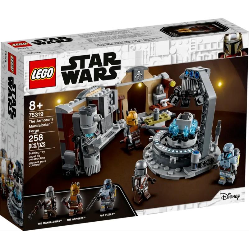 LEGO 75319《曼達洛人》軍械員的曼達洛煉冶場