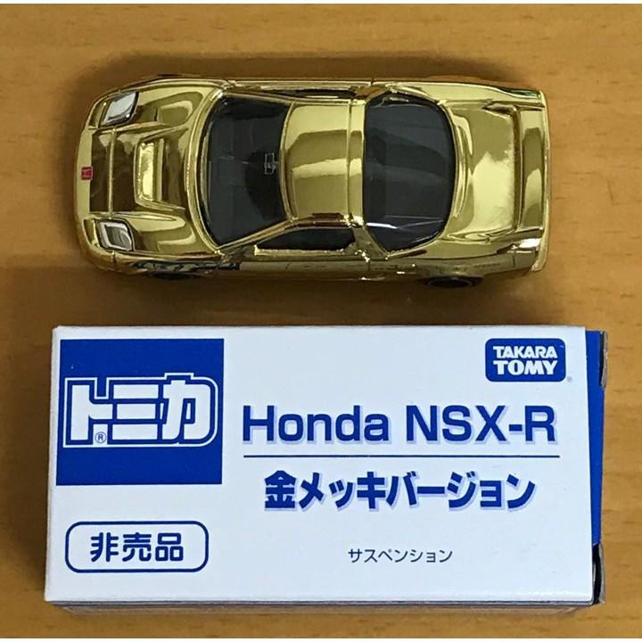 TOMY TOMICA 電鍍金 HONDA NSX-R 金色 非賣品 2009