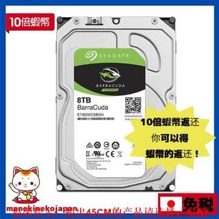 Seagate 希捷 3TB 4TB 6TB 8TB 新梭魚 3.5吋硬碟 HDD 硬碟 行動硬碟 外接硬碟 內接硬碟 臺中市