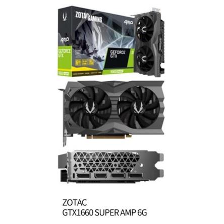 (未鎖卡) 高階版 ZOTAC GTX1660 SUPER AMP 雙風 顯示卡 全網最便宜!