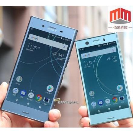 佰米科技‖免運 索尼 Sony XZ1 高通曉龍835 4+64G 二手福利機 福利機