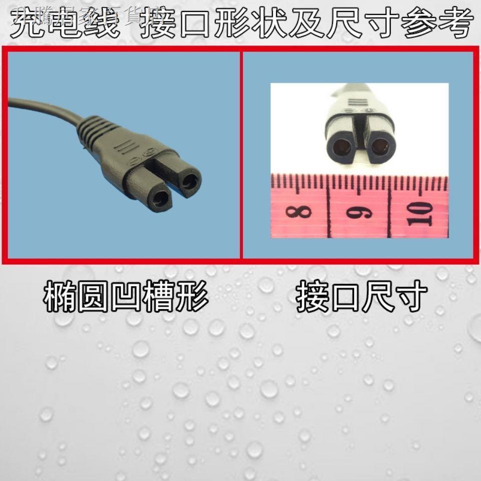 雷瓦理發器USB電源線RE-6305 RE-6501充電線電源充電器適配器配件