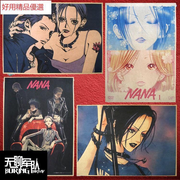 重磅 優選 現貨NANA娜娜 矢澤愛日本漫畫牛皮紙海報裝飾畫酒吧照片相框墻貼紙
