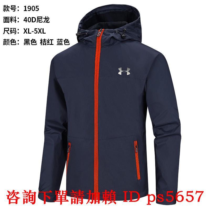#UA安德瑪新款羽絨外套  棉衣外套 潮牌夾克 風衣 外套 寬鬆外套 棒146539189