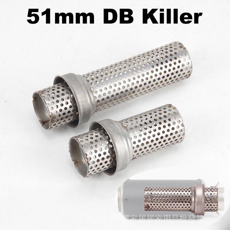 適用於摩托車排氣管消聲器排氣管靜音消音塞通用排氣管回壓芯降音
