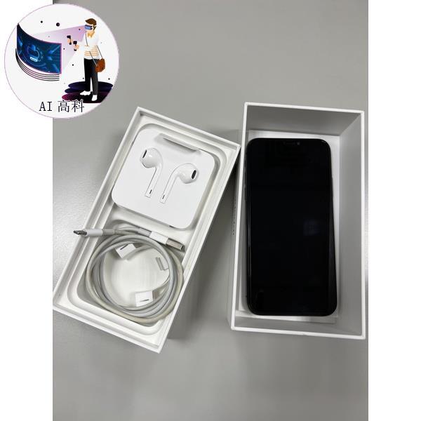【高科優選】免運 全網正貨最優惠 iPhone X 256GB二手