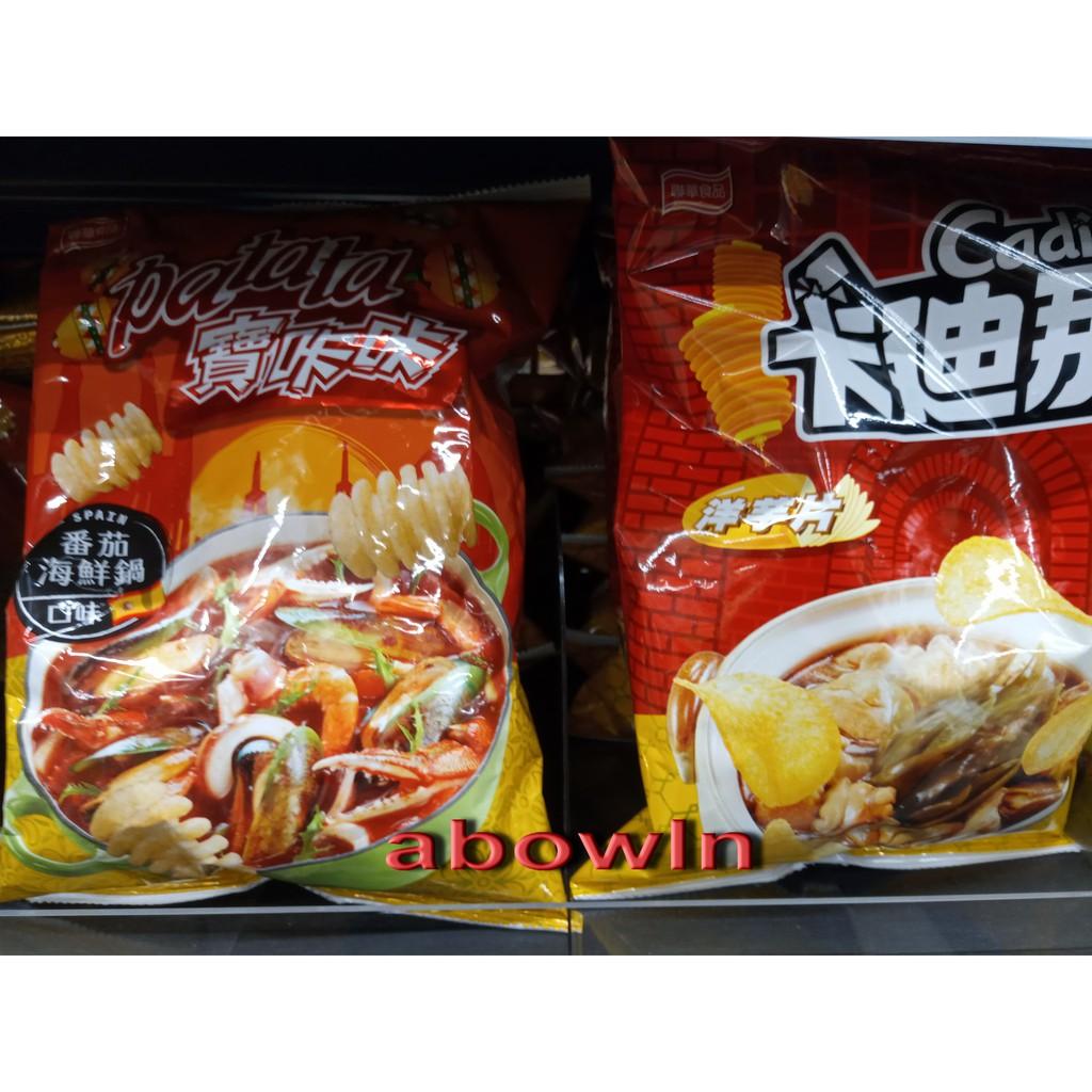 卡迪那 剝皮辣椒雞湯 82g/寶咔咔蕃茄海鮮鍋 60g