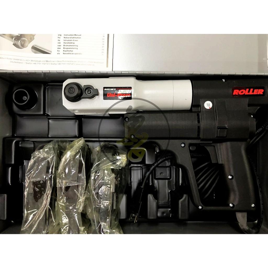 《魯夫五金》德國 ROLLER 577011 不鏽鋼管、熱水管壓接工具 110V電動油壓式 附三組壓接模具