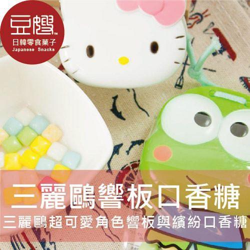 【三麗鷗】日本零食 三麗鷗響板口香糖(隨機出貨)