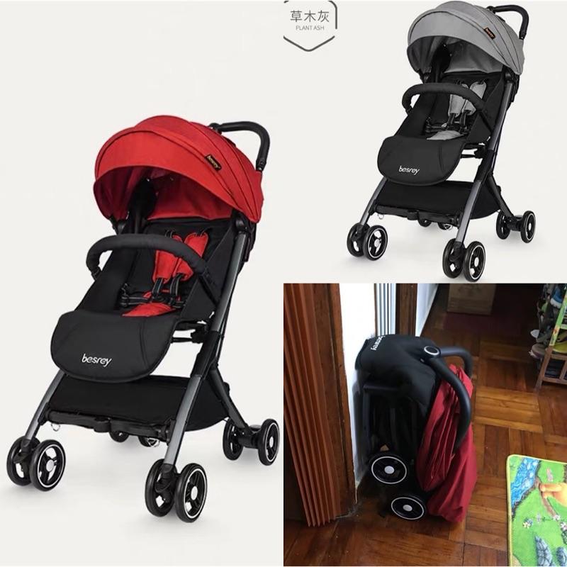 德國貝思瑞besrey嬰兒背包推車超輕便可登機(升級款)