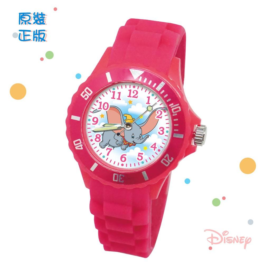 Disney 迪士尼正版 可愛小飛象運動彩錶 桃紅色款