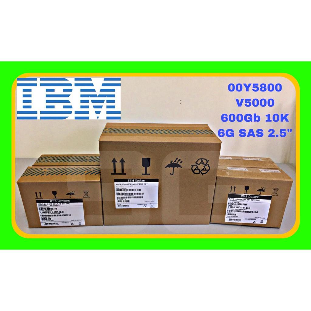 全新盒裝 IBM V5000 600Gb 10K SAS 2.5吋 00Y5800 00NC649