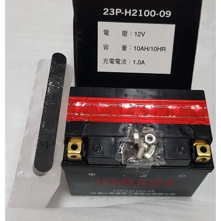 山葉原廠 TMAX TMAX530原廠電瓶 GT12A 台灣製造 23P-H2100-09