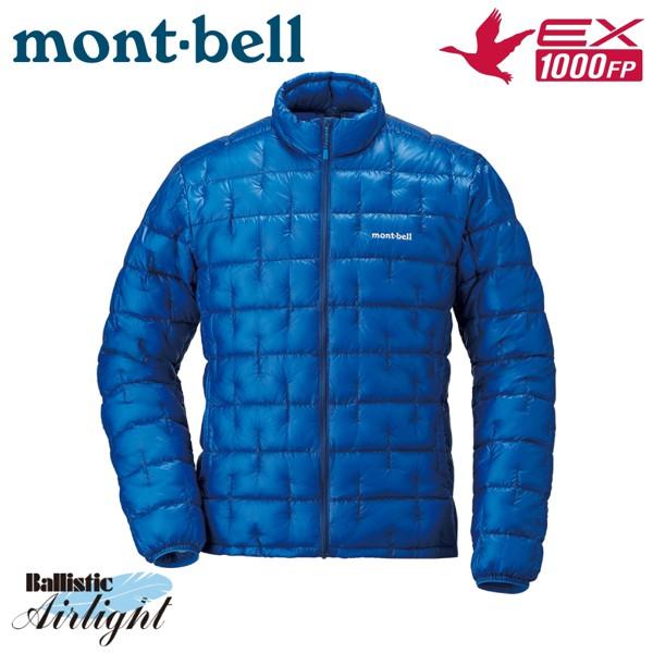 Mont-Bell 日本 男 Plasma 1000FP 羽絨外套《藍》1101493/輕量羽絨/羽絨衣/鵝絨