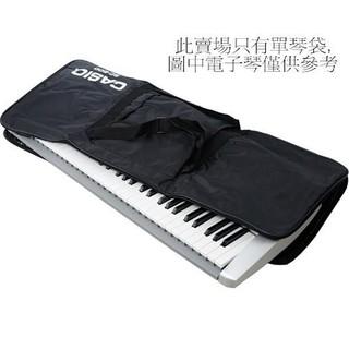 Casio 原廠61鍵專用鍵盤袋/ 電子琴袋(CTK-3200/ 4200 LK 全系列61鍵型號都可用) [唐尼樂器] 彰化縣