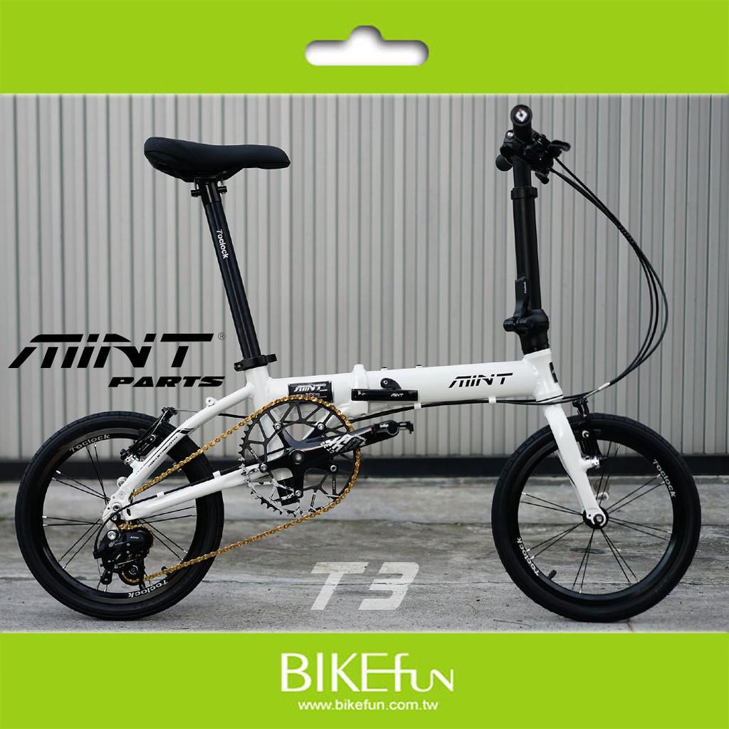 MINT T3 摺疊車- 16吋 鋁合金車架 攜帶方便!融入生活的自行車,簡單、迷你、輕量化的兩輪美好!