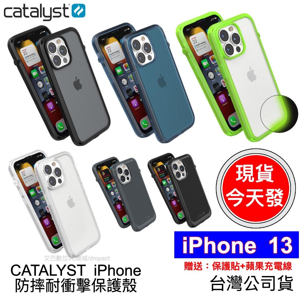現貨CATALYST iPhone 13 12 11 Pro max MagSafe 防摔 耐衝擊 保護殼 防滑 公司貨