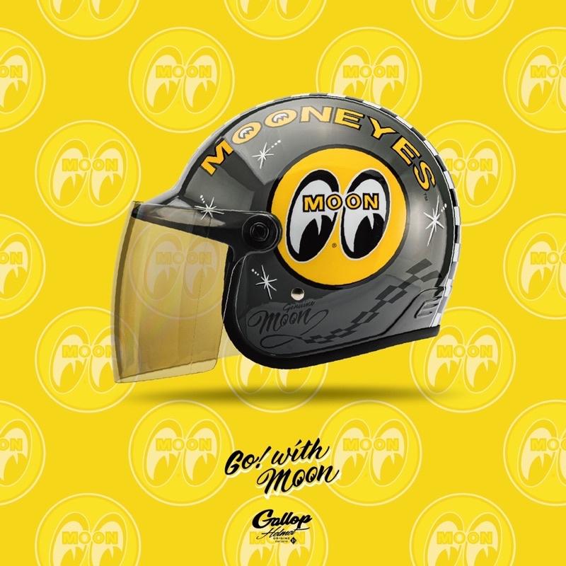 MOONEYES X GALLOP Kids helmets聯名童帽 安全帽 成長型(黃色下單)