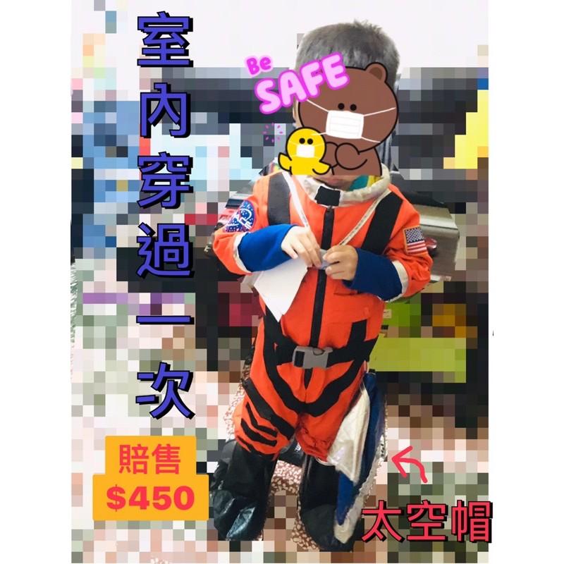 好市多 Costco 萬聖節 角色扮演 太空人服裝 3-4歲 男孩 90-100cm