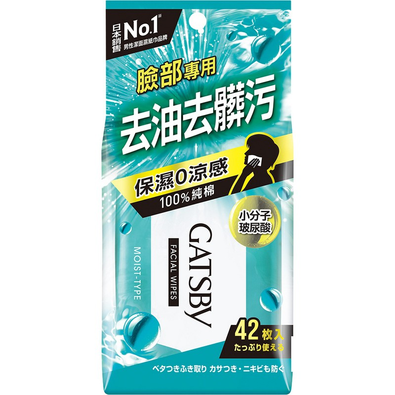 GATSBY潔面濕紙巾(玻尿酸)超值包【康是美】