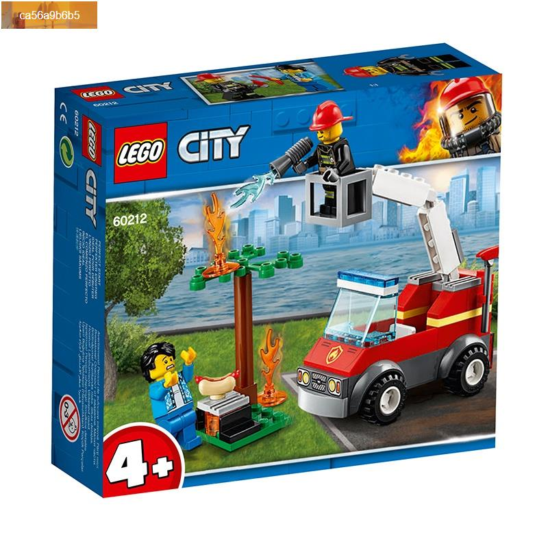 ♧MUZI❖樂高(LEGO)積木城市♧❖系列 60212✶❖燒烤失火救援✗muzi645