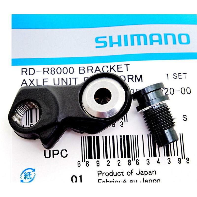SHIMANO Ultegra RD-R8000 後變速器支撐螺絲組,Dura Ace R9100可用
