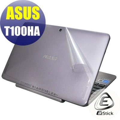 【Ezstick】ASUS T100 T100HA 平板專用 二代透氣機身保護貼(含平板機身背貼、基座貼)DIY 包膜