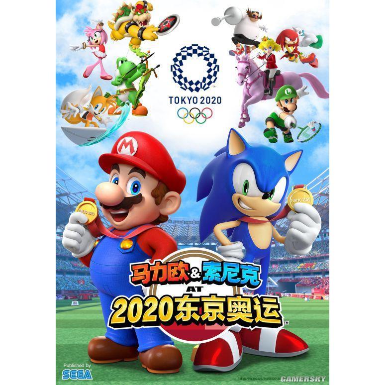 台灣熱賣 現貨任天堂二手Switch遊戲 NS 馬裡奧與索尼克 東京奧運會2020 中文